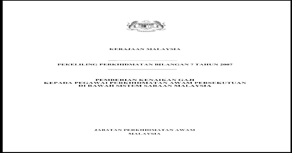 Pekeliling Perkhidmatan Bilangan 7 Tahun 2007 Pdf Document