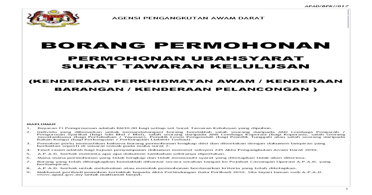 Permohonan Ubahsyarat Surat Tawaran Apad Bpk 017 Agensi