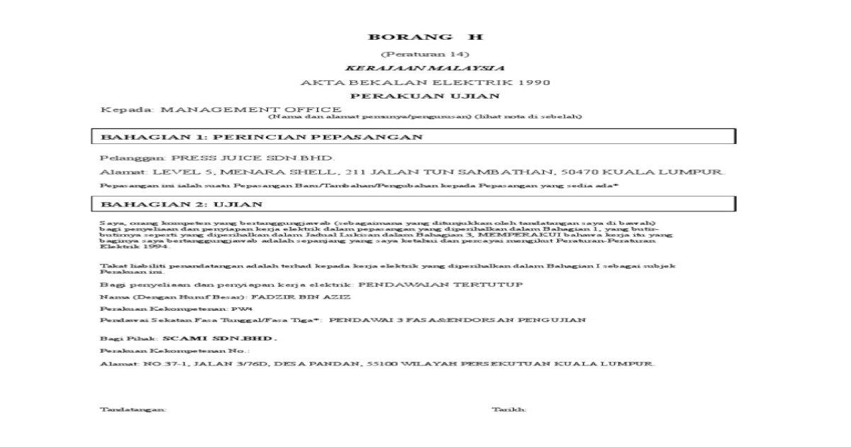 Borang H Press Juice Sb Pdf Document