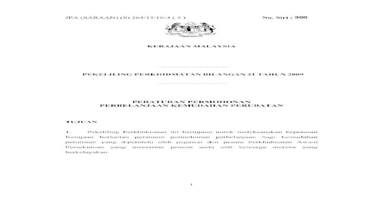 Pekeliling Perkhidmatan Bilangan 21 Tahun 2009 Pekeliling Perkhidmatan Bilangan 21 Tahun 2009 Author Pdf Document