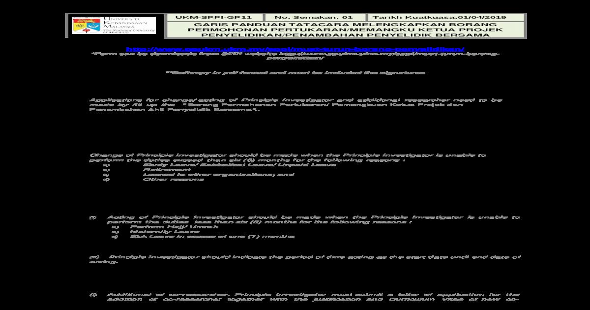 Web Viewsemua Salinan Lembut Dokumen Dokumen Tersebut Perlu Diemel