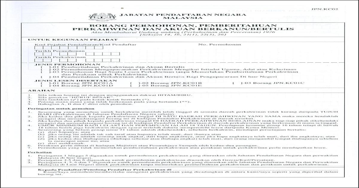 Jpn Kc02 Borang Permohonan Pemberitahuan Download Pdf