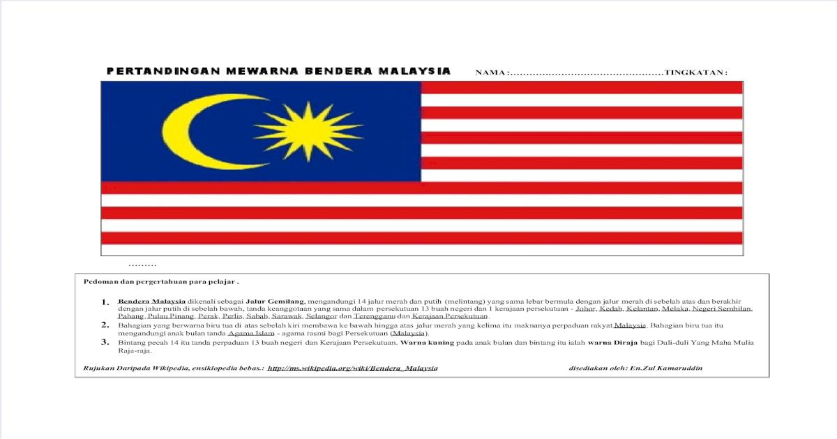 Pertandingan Mewarna Bendera Pdf Document