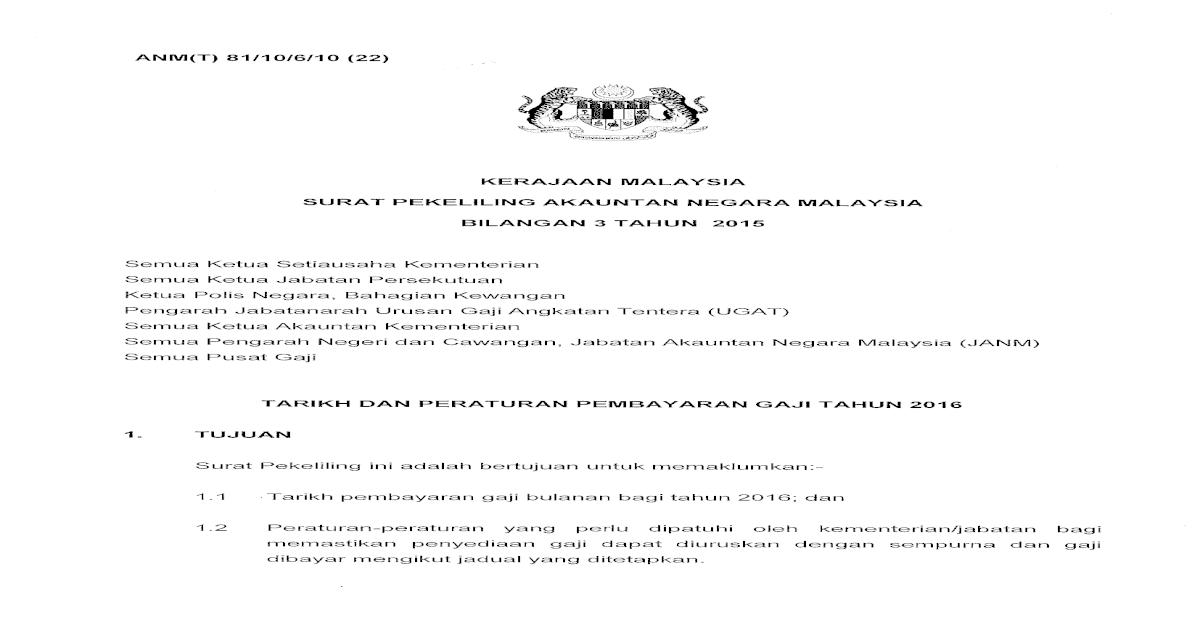 Jadual Gaji Kakitangan Awam 2016 Pdf Document
